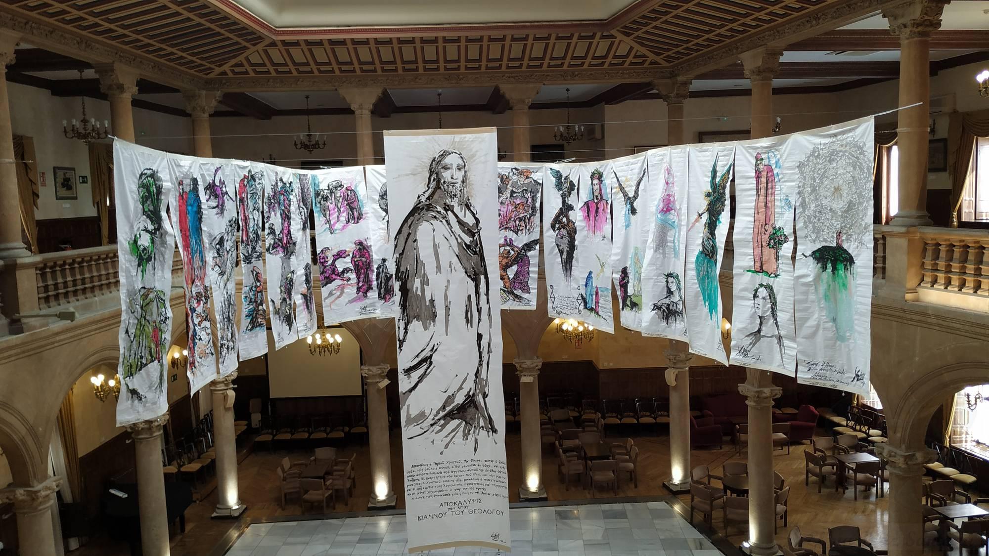 Visita a la exposición: Travesía al paraíso @ Casino de Salamanca | Salamanca | Castilla y León | España